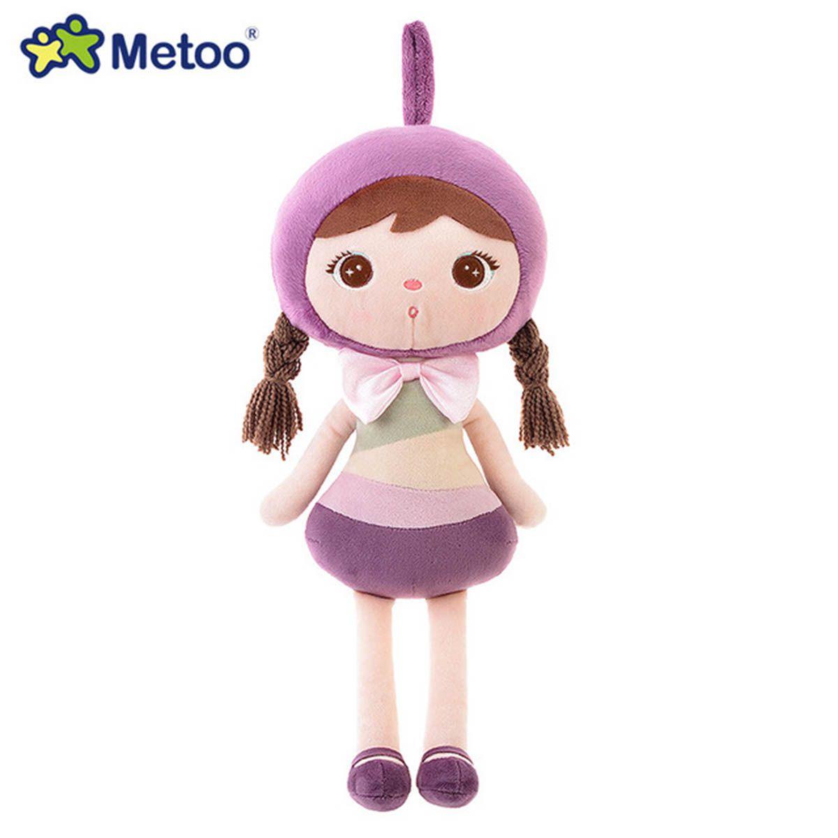 Boneca Jimbao Amora 46cm - Metoo