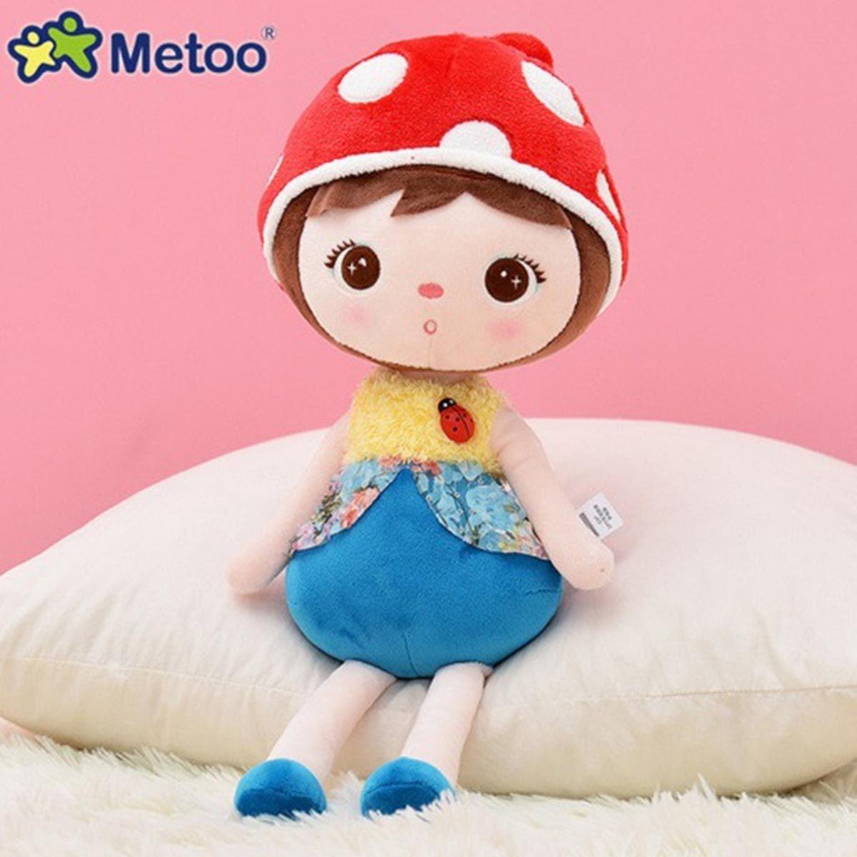 Boneca Jimbao Joaninha 46cm - Metoo