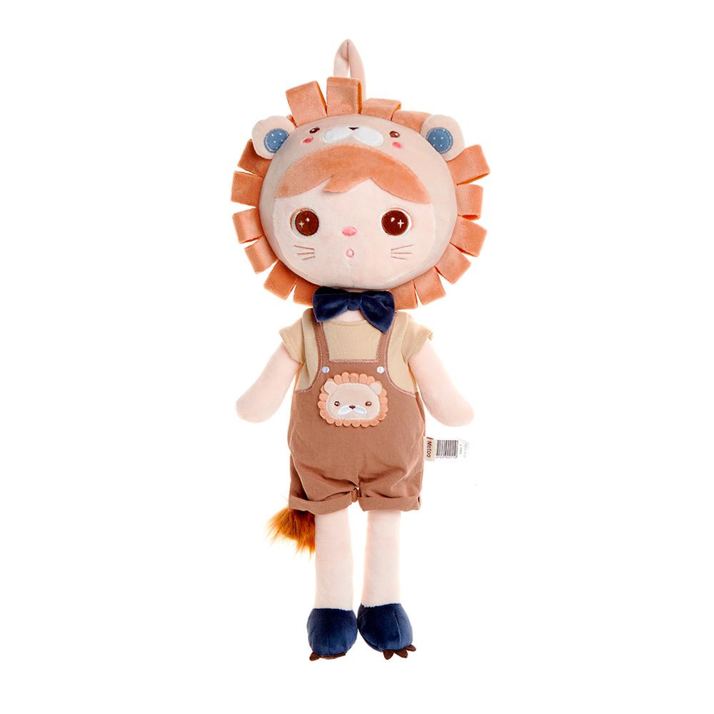 Boneco Jimbao Leão 46 cm - Metoo