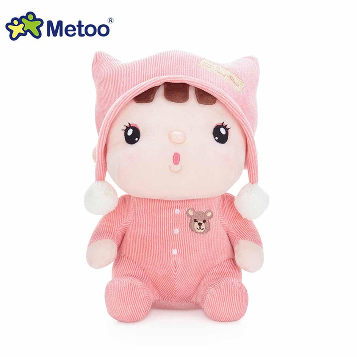 Boneca Sweet Candy Bebê Rosa 22cm - Metoo