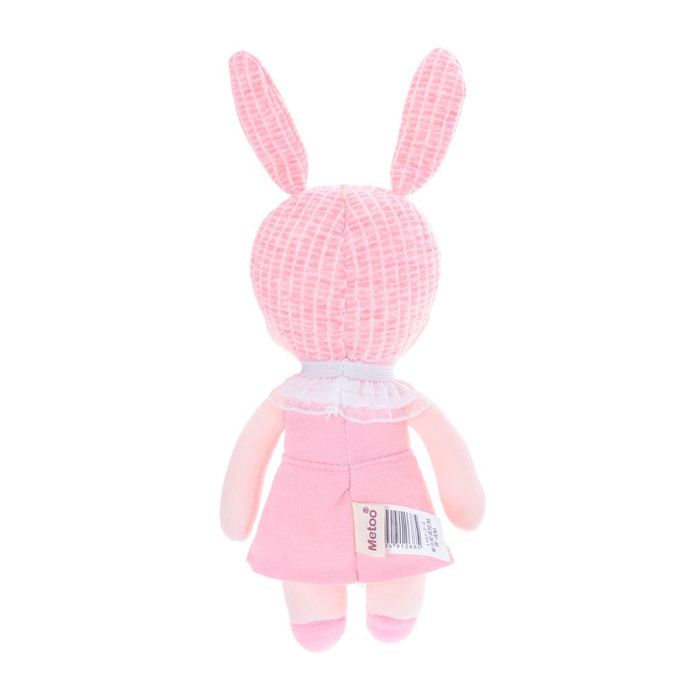 Mini Doll Angela Jardineira Rosa 20cm - Metoo