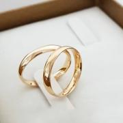 Aliança de Casamento Tradicional em Ouro 10k 3mm - A115