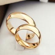 Alianças de Casamento Tradicional em Ouro 10k 5mm - A112