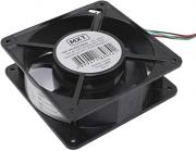 Ventilador Cooler Ventoinha 120x120x38 110v 220v S/ Rolamento