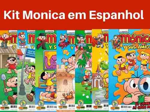 Kit 5 Hq Gibi Turma Da Mônica Espanhol Mónica Y Sus Amigos  - Vitoria Esportes
