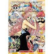 Hq Mangá One Piece 66