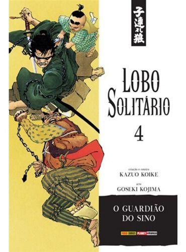 Lobo Solitário - Edição 4  - Vitoria Esportes