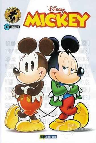 Revista Gibi Em Quadrinhos Mickey Nº 0 Hq Disney 2019  - Vitoria Esportes