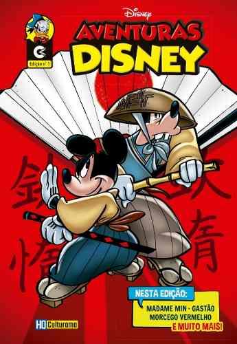 Revista Gibi Em Quadrinhos Aventuras Disney Nº 1 Hq 2019  - Vitoria Esportes