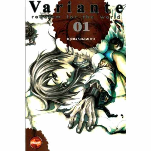Revista Hq Mangá - Variante Requiem For The World N° 1  - Vitoria Esportes