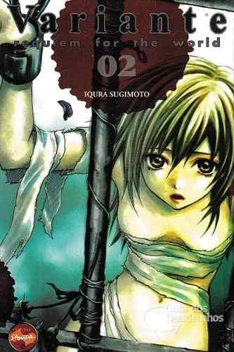 Revista Hq Mangá - Variante Requiem For The Word N° 2  - Vitoria Esportes