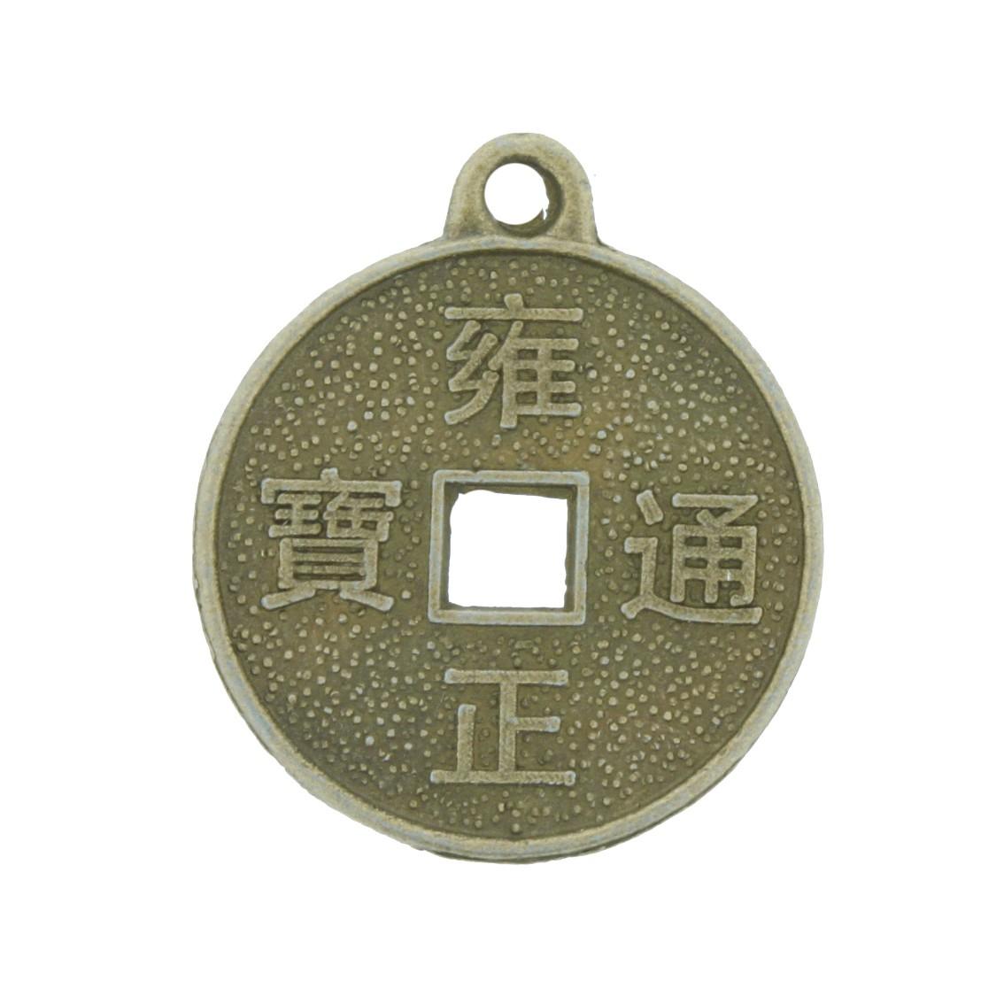 Pingente Moeda Oriental - Ouro Velho - 23mm  - Stéphanie Bijoux® - Peças para Bijuterias e Artesanato