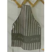 Avental Dohler Clean 60x70 cm Athenas Estampado Cozinha Casa