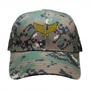 Boné FAB Asa Força Aerea Brasileira Simbolo Exército Brasil Militar Camuflado Digital