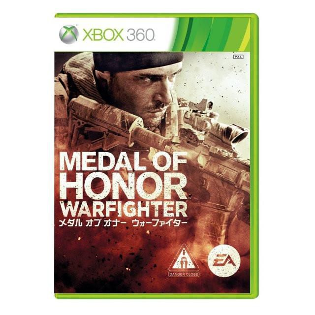 Medal of Honor: Warfighter Ed. Limitada - Xbox 360