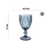 Jogo de 4 Taças Para Água Diamond Azul 260Ml Lyor