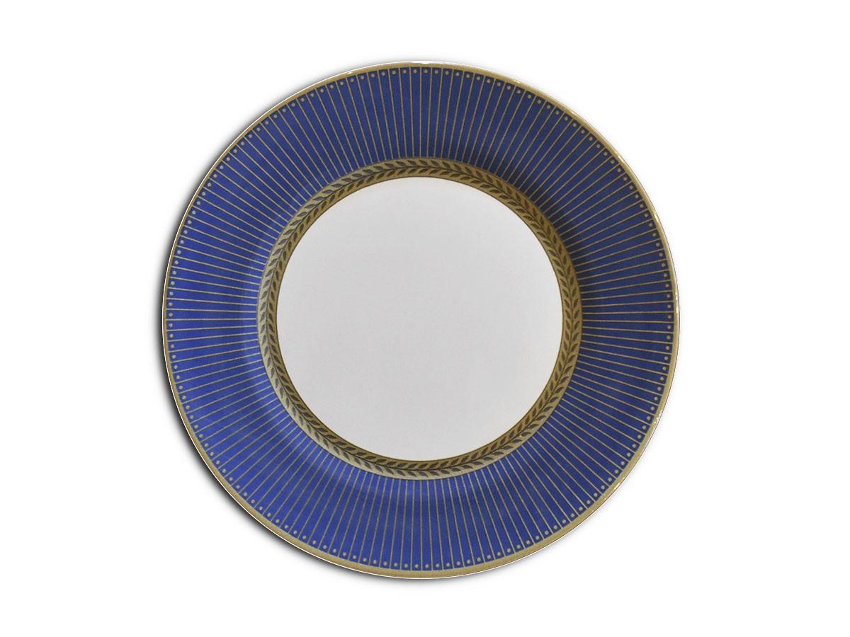Prato Raso Celebrate Cobalto 29,5cm 2ª Linha  - Lemis