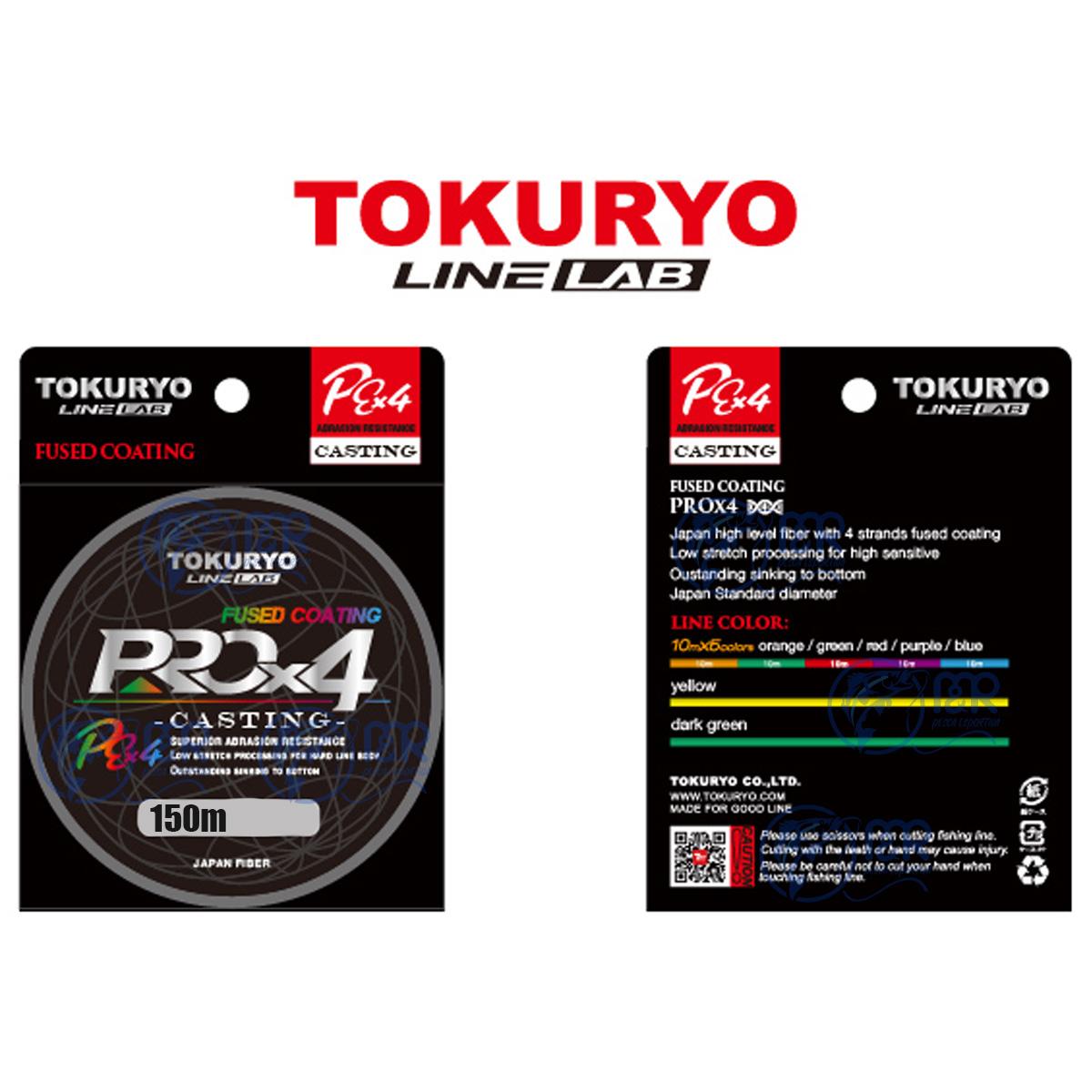 Linha Multifilamento 4 fios 0.17mm PE 1.0 7,3kg 150m Tokuryo