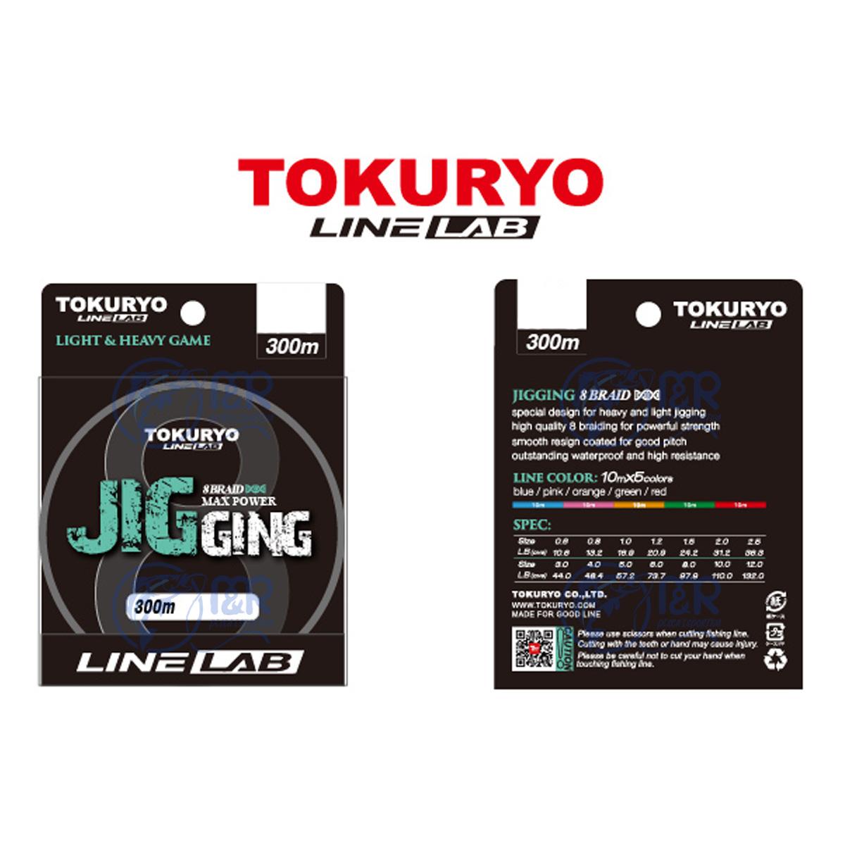 Linha Multifilamento 8 fios 0.15mm PE 1.2 9,5kg 300m Tokuryo