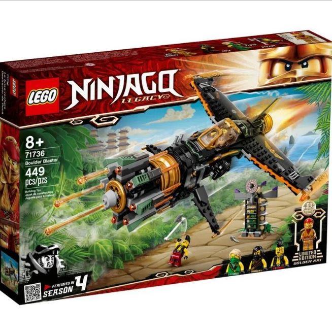 Lego Ninjago Destruidor de Rocha - Lego 71736