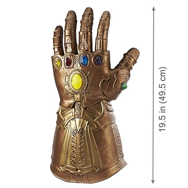 Marvel Legends Manopla Eletronica Articulada E0491 Hasbro