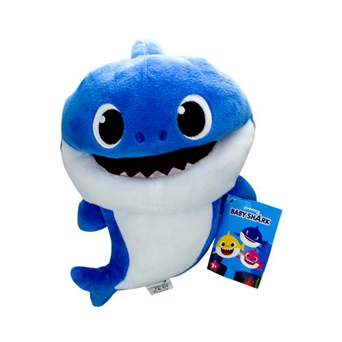 Pelúcia Fantoche Baby Shark Azul - Sunny 2354