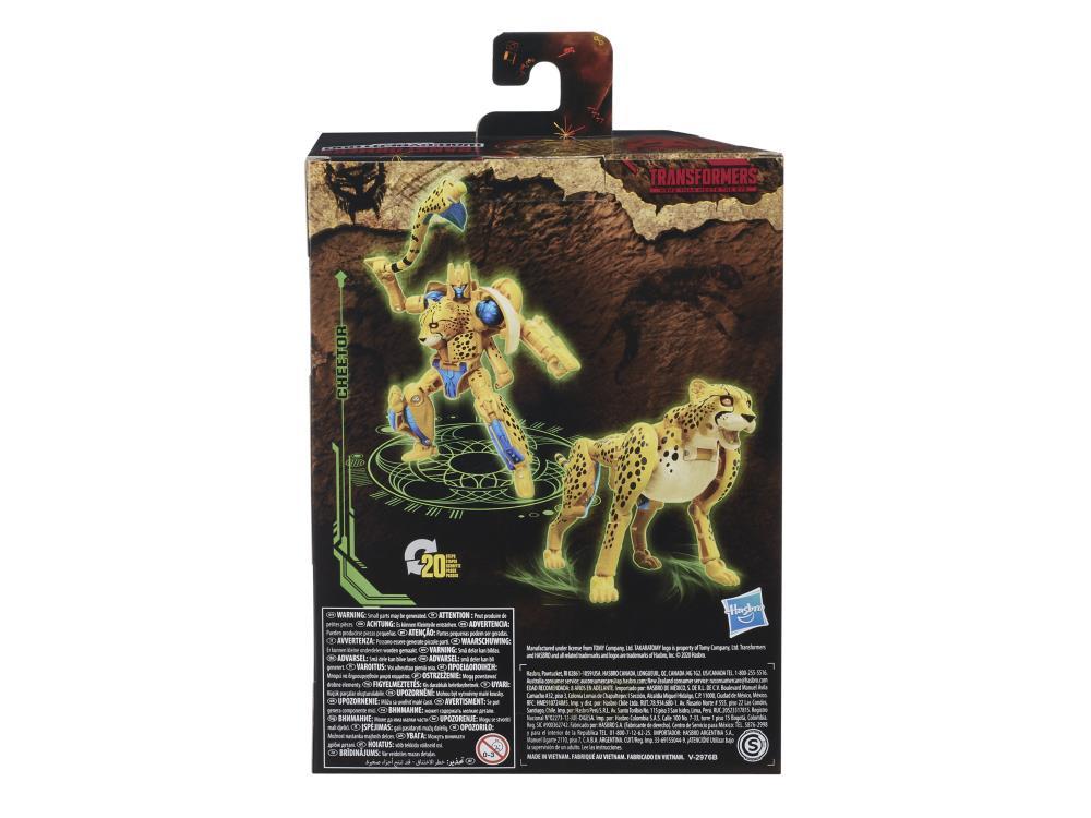 Transformers Kingdom War For Cybertron Cheetor - Hasbro F0671