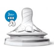Bico de mamadeira pétala N°3 (3m+) - Avent