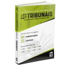 Livro Preparatório Para Concursos De Tribunais  - LIVRARIA ODONTOMEDI