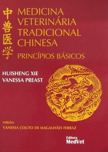 Livro Medicina Veterinária Tradicional Chinesa  - LIVRARIA ODONTOMEDI