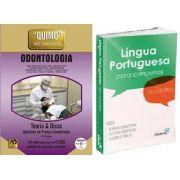 Combo Quimo Odontologia E Língua Portuguesa Para Concursos