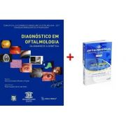 Diagnóstico em oftalmologia + Preparatório Para Provas De Título E Concursos Em Oftalmologia