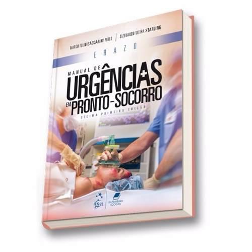 Livro Erazo - Manual De Urgencias Em Pronto-socorro  - LIVRARIA ODONTOMEDI