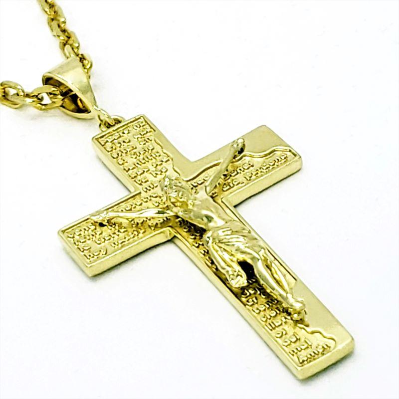 Corrente Cadeado Masculina 70cm Com Cruz Pai Nosso Banho De Ouro 18k 4457 4640