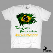 Brasil todos Juntos contra o coronavírus