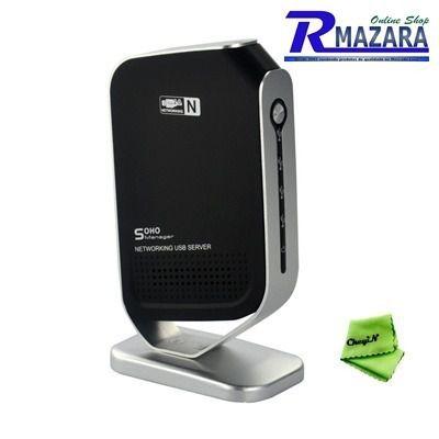Servidor De Rede Hub Usb Compartilhamento Impressora HD