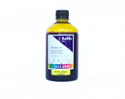 Tinta Para Cartucho HP 80 Yellow