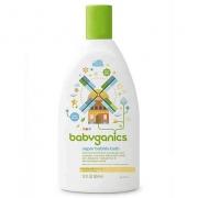 Vapor de banho Natural - Babyganics