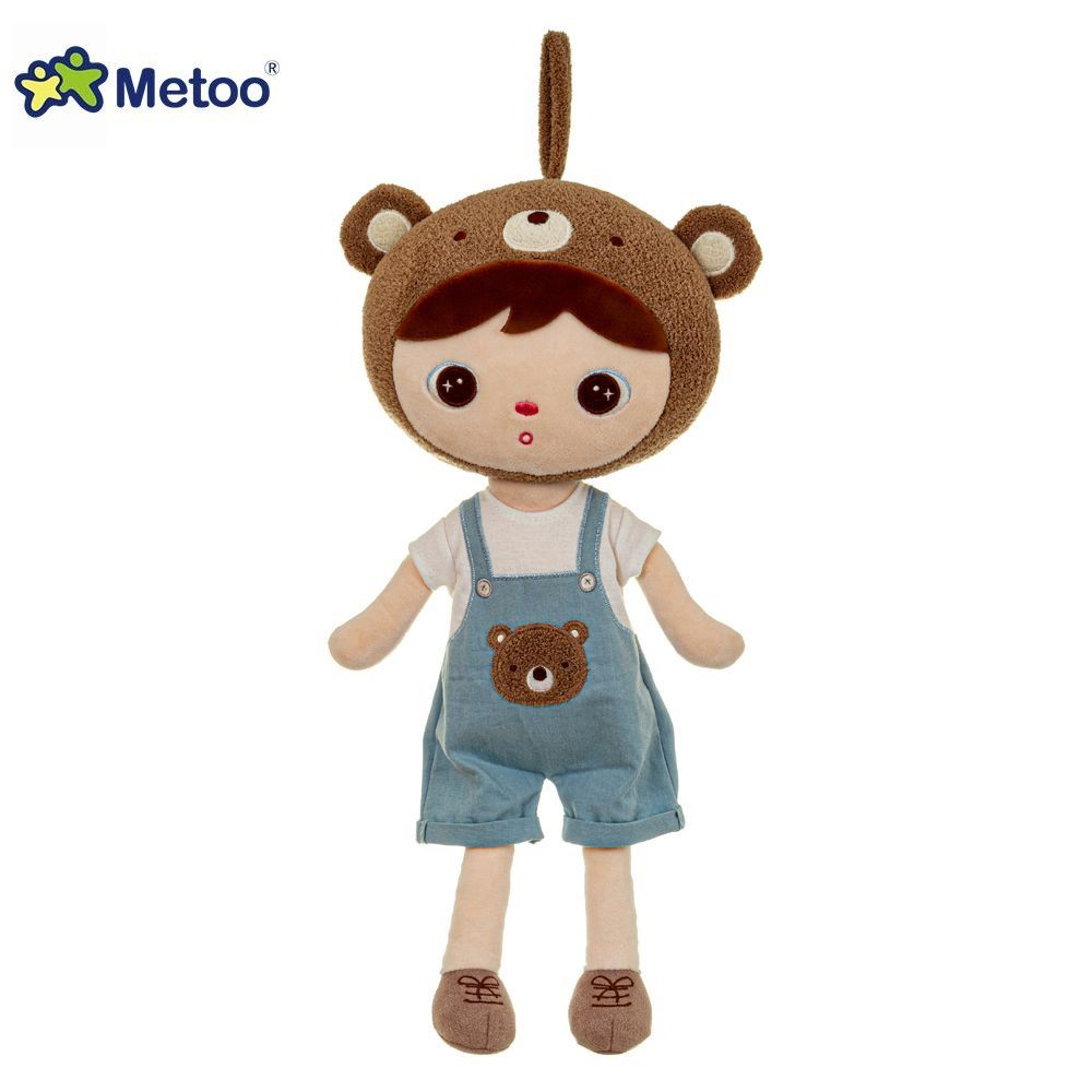 Boneca Metoo Jimbao Boy Bear - Metoo