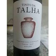 VINHO TINTO DA TALHA 750ML