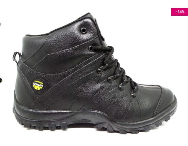 Coturno Adventure Masculino Tchwm Shoes Couro Floter - Preto