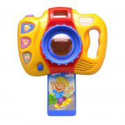 Brinquedo Máquina Fotográfica Infantil Dican +12 Meses