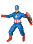 Boneco Capitão America Classico Revolution 45cm - Mimo