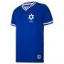 Camisa Israel Retrô Masculina
