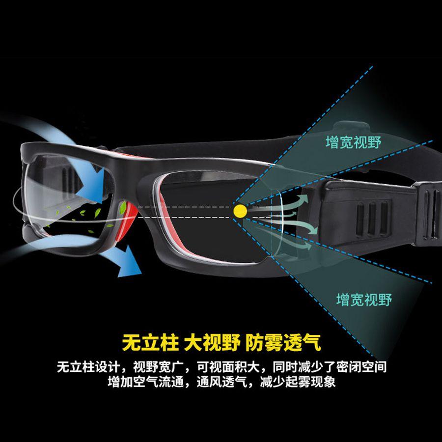 Oculos Esportivo para Proteção ou para Grau c/ Case - N&N