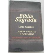 Bíblia Sagrada Com Harpa Avivada e Corinhos   Letra Gigante   Capa Luxo Marrom
