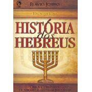 Livro História dos Hebreus - Flávio Josefo (Edição Luxo)