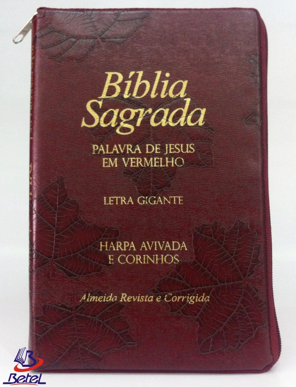 Bíblia com Harpa Letra Gigante PJV ARC Zíper (Vinho)  - Livraria Betel