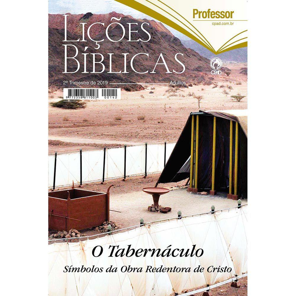 Revista CPAD Lições Bíblicas EBD PROF. 2° TRIM. 2019  - Livraria Betel