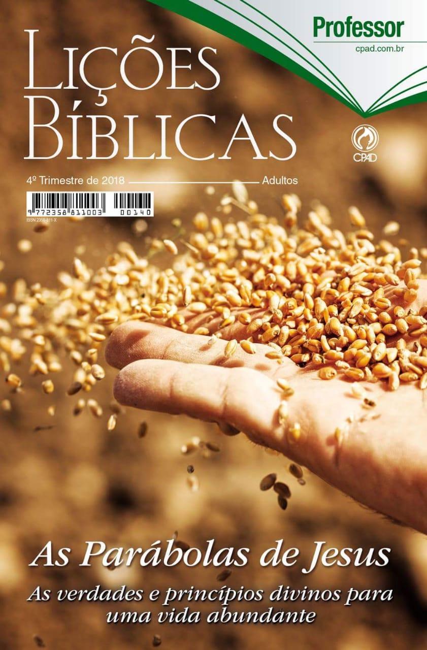 Revista CPAD Lições Bíblicas EBD PROF. 4° TRIM. 2018 Kit c/ 5 Un.  - Livraria Betel